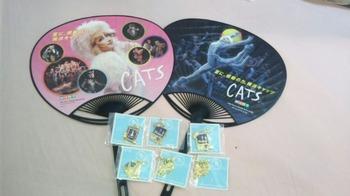 8.31 cats うちわ.jpg